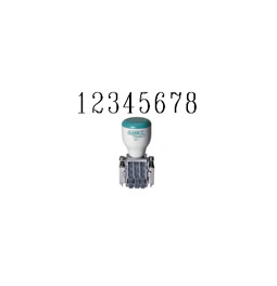 40209 - Traditional Number Stamp (8-Band, Size 4) #40209